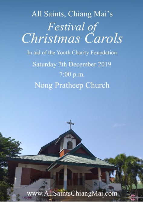 Festival of Carols Bulletin front Cover
